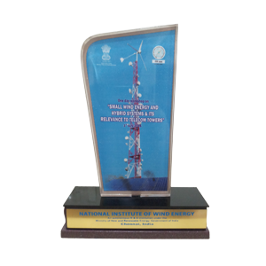 Telecom Tower Award